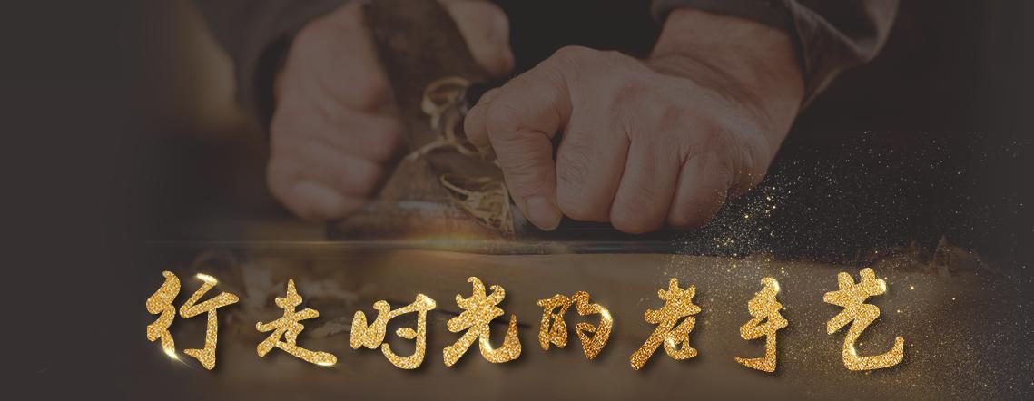 xingzoushiguangdeshouyiren (1)_看圖王(wang).png